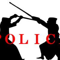警察官、柔道、剣道、選択