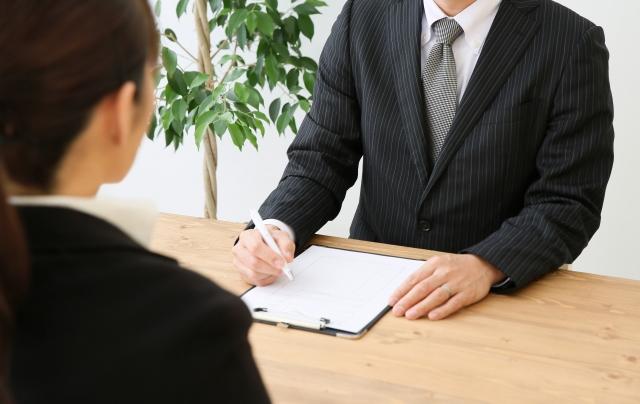 二次試験対策、警察官採用試験、面接、志望動機