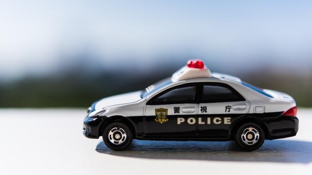 埼玉県警、警察官採用試験