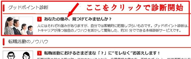 YG検査、警察試験