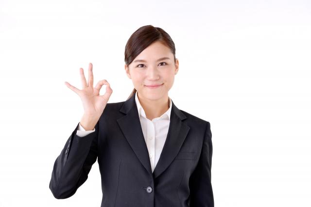 神奈川県警、女性警察官、採用試験