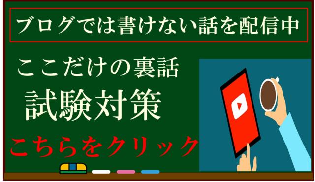 YouTube、元警察官、桜井陸